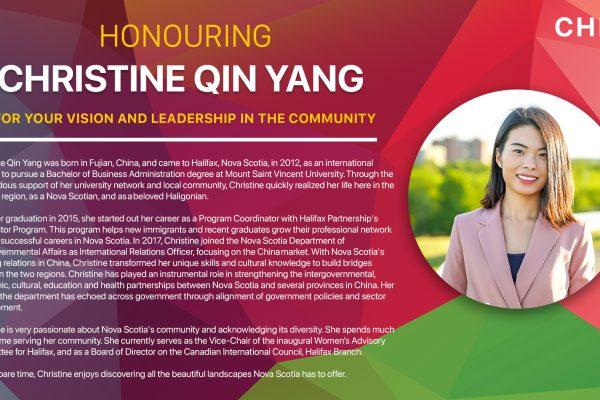 05 Christine Qin Yang